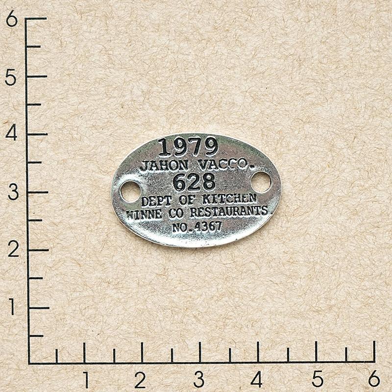 №5059